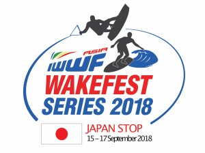 iwwf_wakefest2018_final_country_Japan