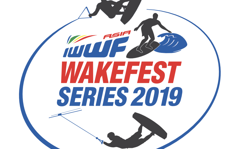 Lebanon Wakefest 2019 Bulletin No 1 Is Now Available
